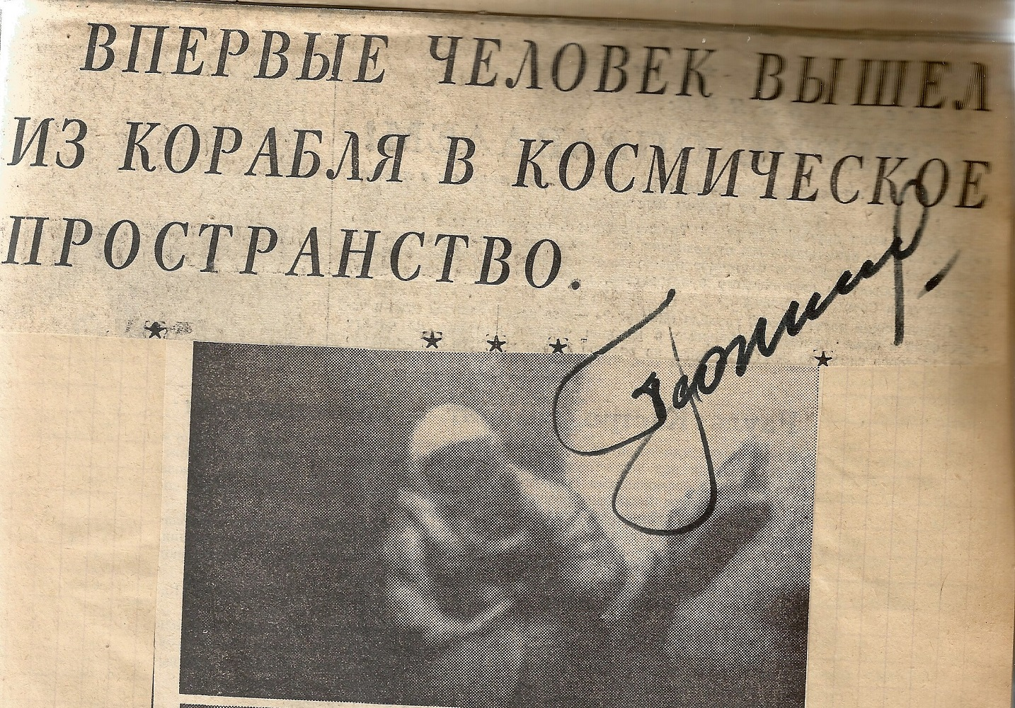 1950/60s Russian Cosmonauts multiple signed hard backed scrapbook compiled by a worker at Baikonur - Image 20 of 22