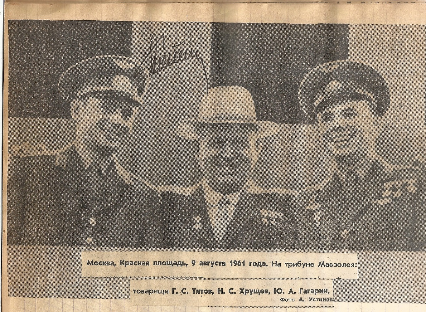 1950/60s Russian Cosmonauts multiple signed hard backed scrapbook compiled by a worker at Baikonur - Image 8 of 22
