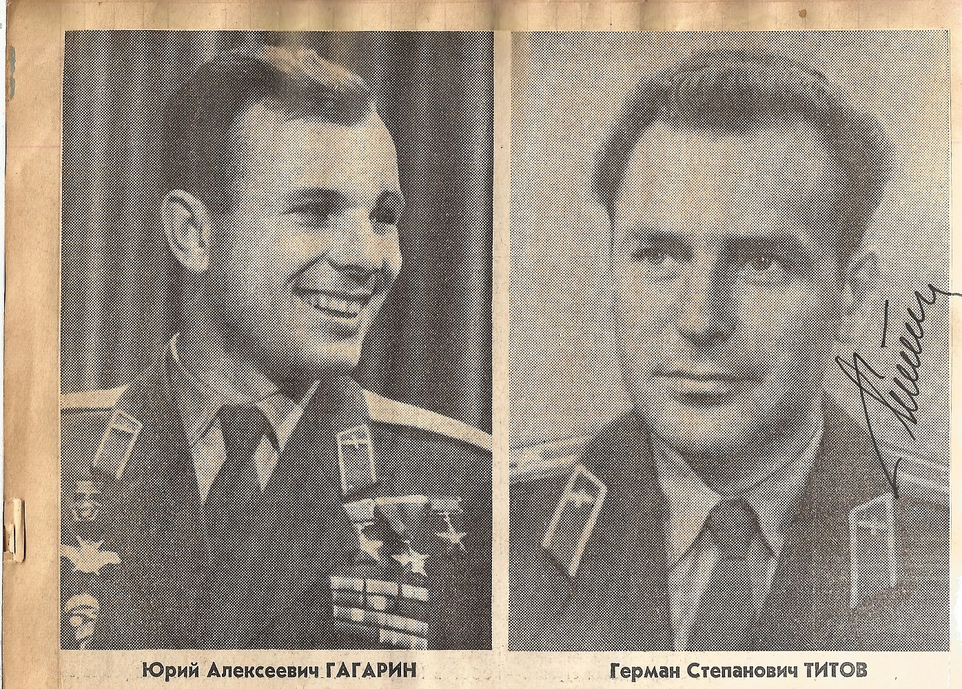1950/60s Russian Cosmonauts multiple signed hard backed scrapbook compiled by a worker at Baikonur - Image 9 of 22