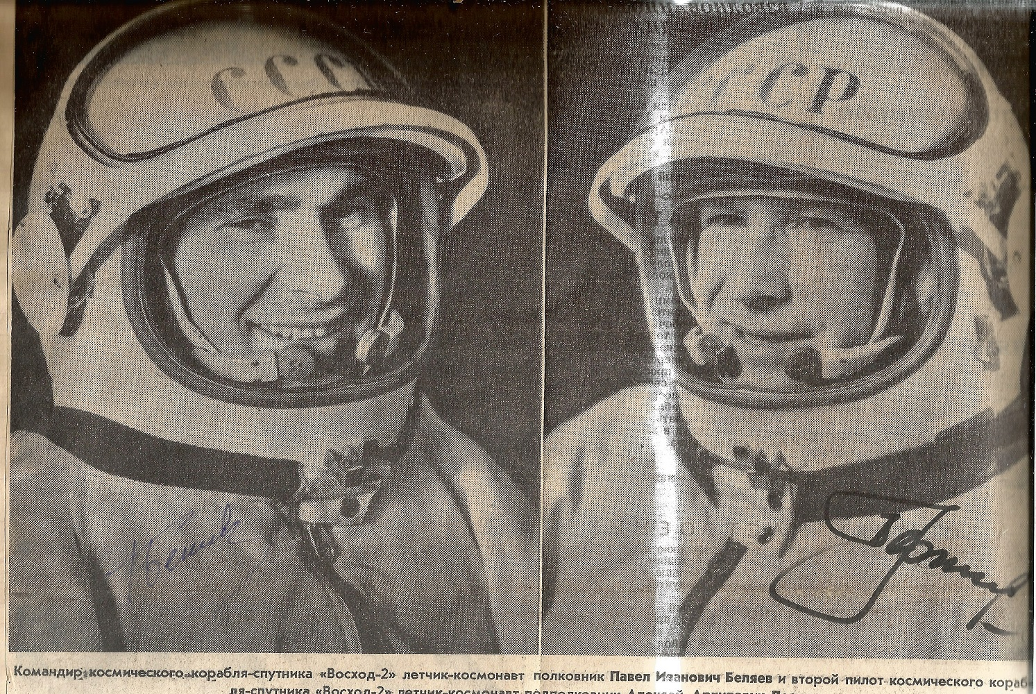 1950/60s Russian Cosmonauts multiple signed hard backed scrapbook compiled by a worker at Baikonur - Image 21 of 22