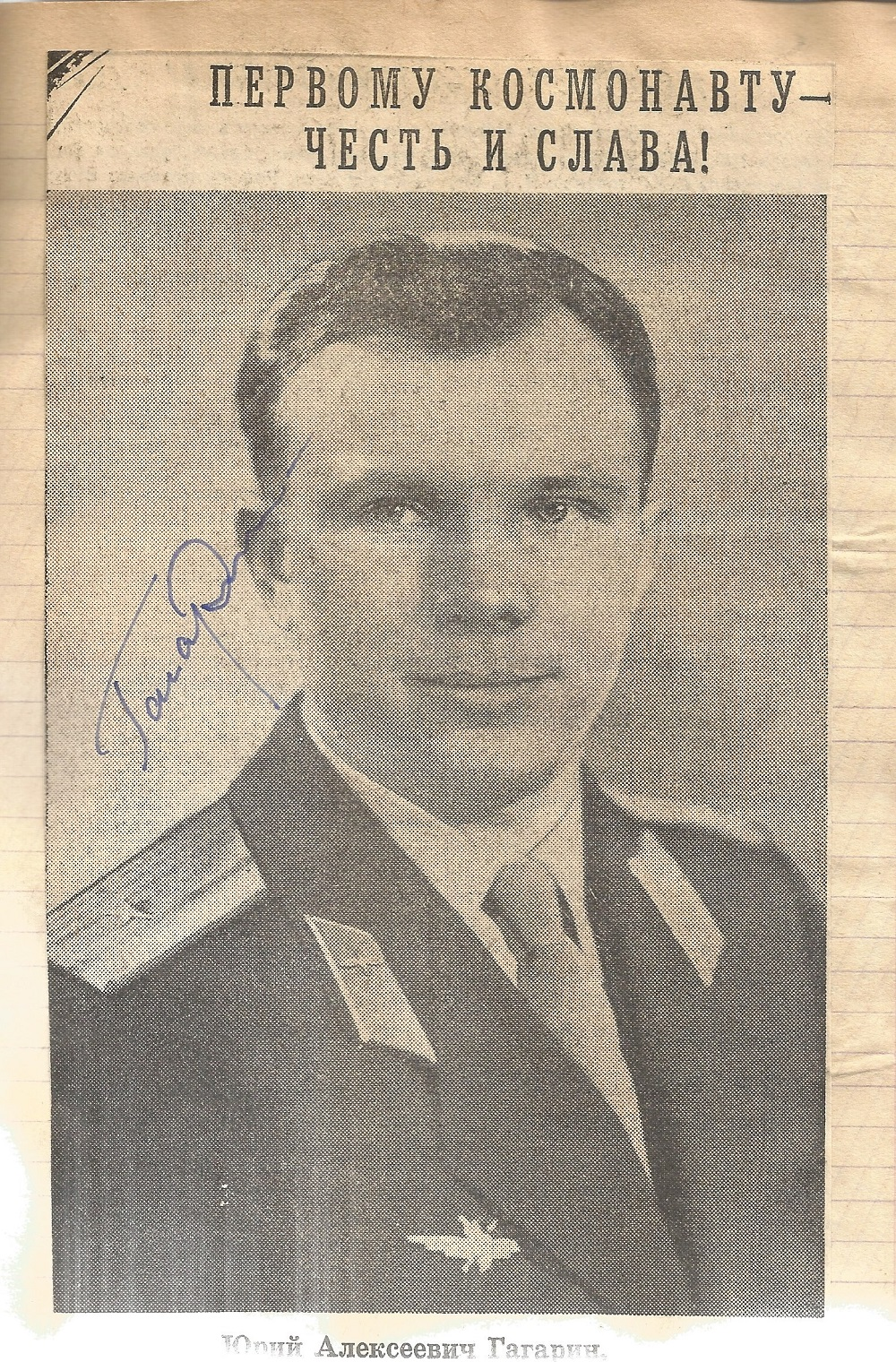 1950/60s Russian Cosmonauts multiple signed hard backed scrapbook compiled by a worker at Baikonur - Image 2 of 22
