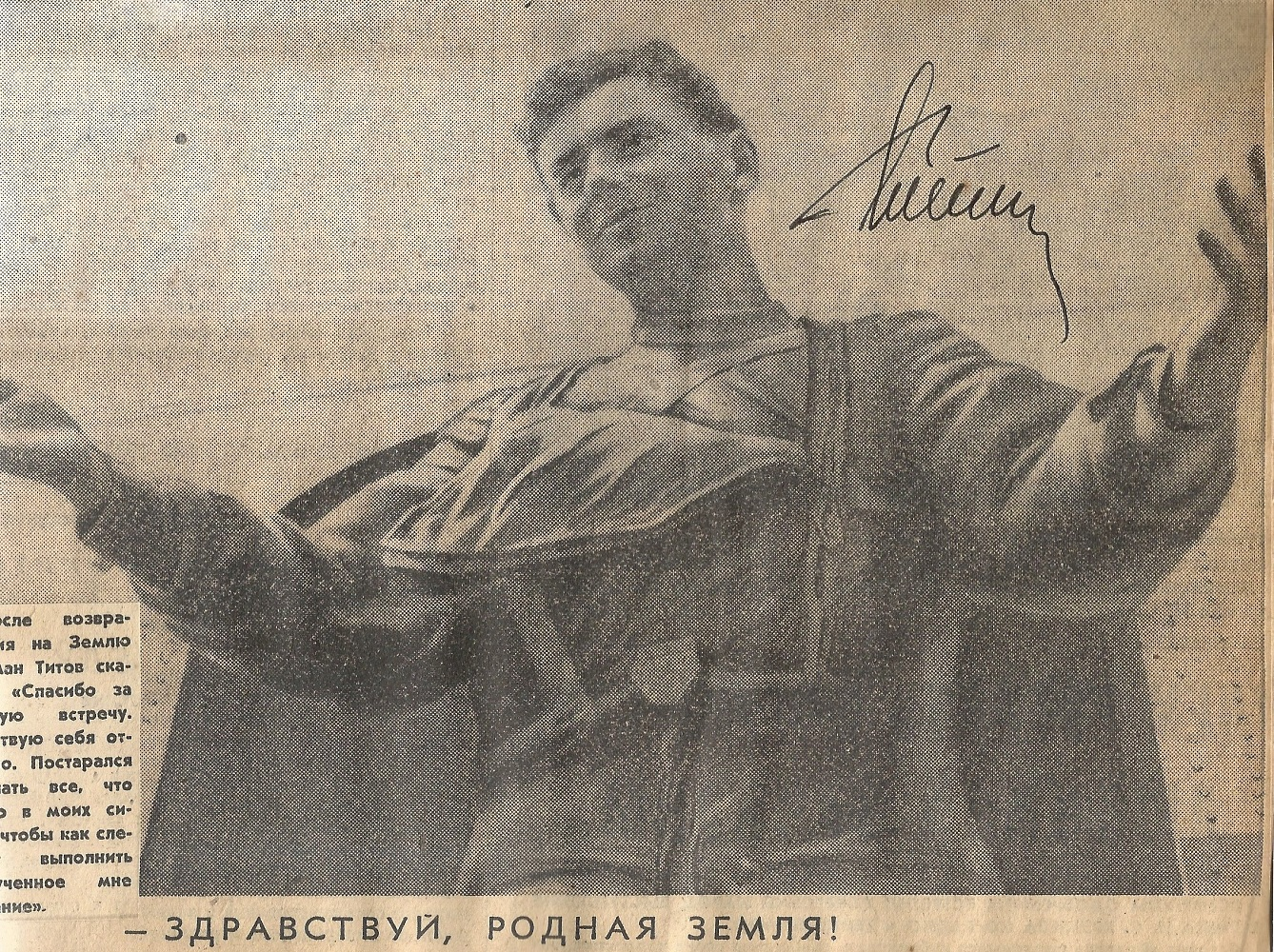 1950/60s Russian Cosmonauts multiple signed hard backed scrapbook compiled by a worker at Baikonur - Image 5 of 22