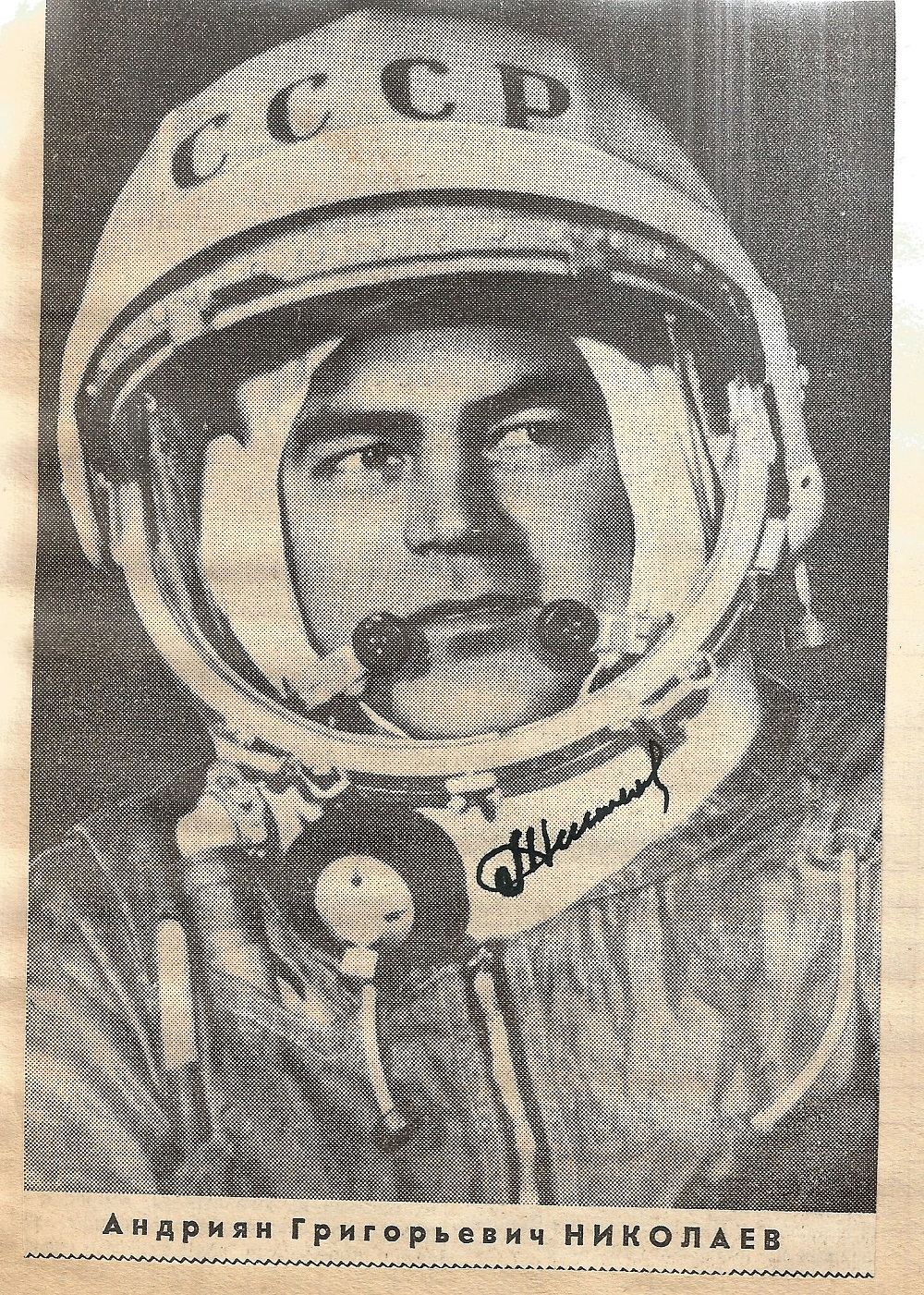 1950/60s Russian Cosmonauts multiple signed hard backed scrapbook compiled by a worker at Baikonur - Image 13 of 22