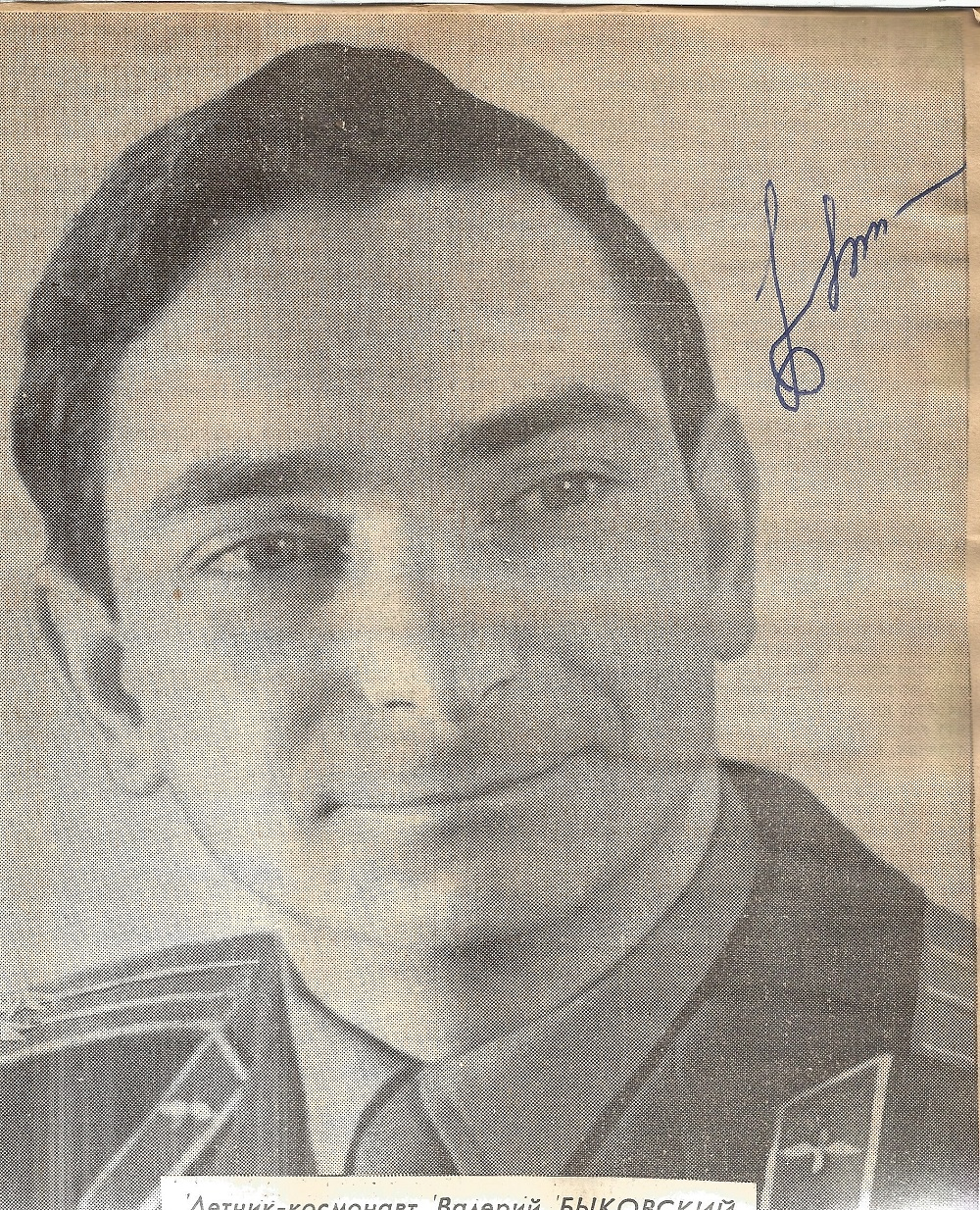 1950/60s Russian Cosmonauts multiple signed hard backed scrapbook compiled by a worker at Baikonur - Image 15 of 22