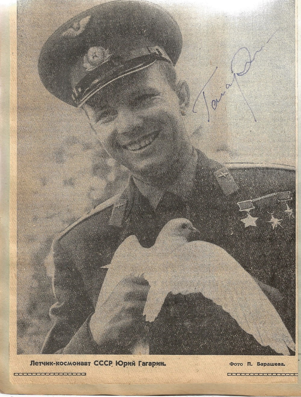 1950/60s Russian Cosmonauts multiple signed hard backed scrapbook compiled by a worker at Baikonur - Image 7 of 22
