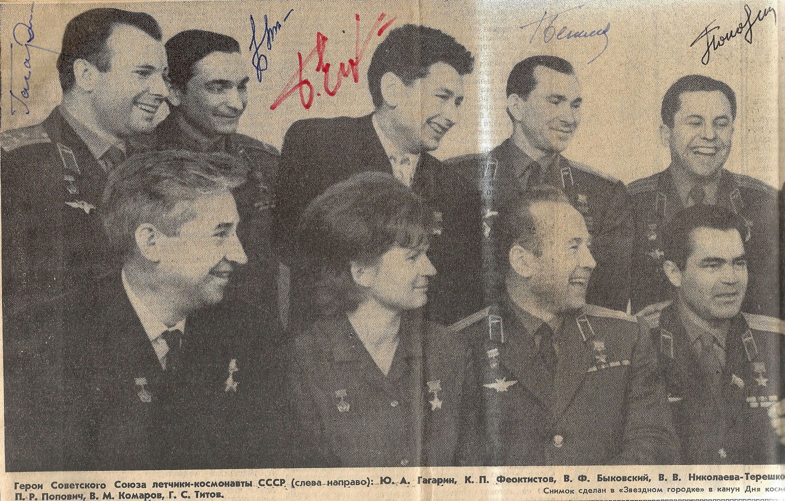 1950/60s Russian Cosmonauts multiple signed hard backed scrapbook compiled by a worker at Baikonur - Image 22 of 22