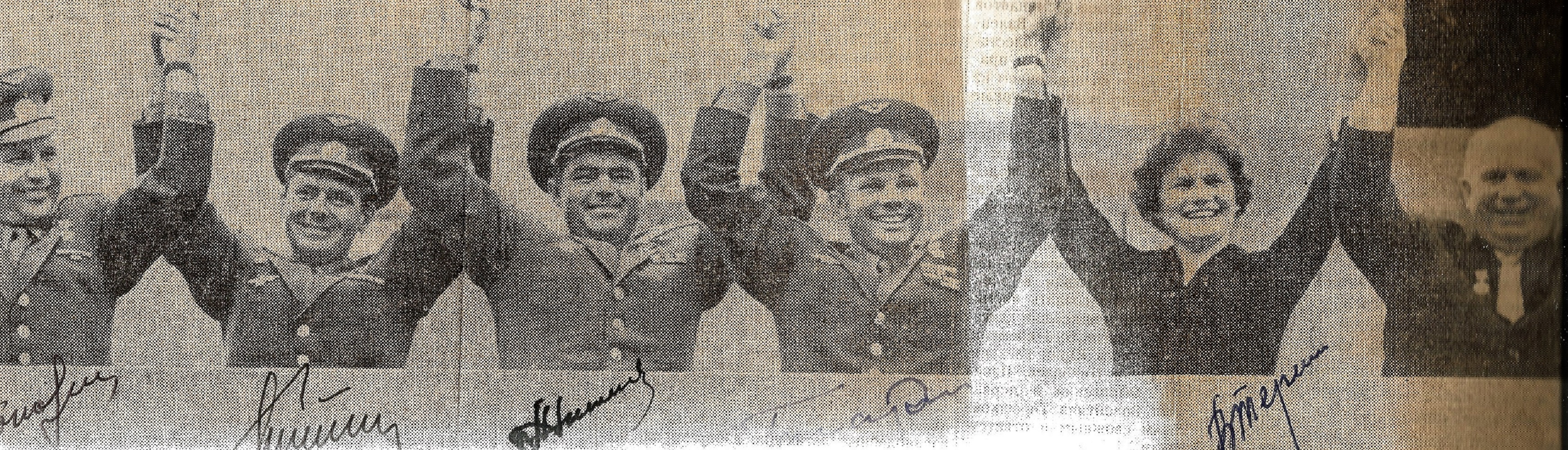 1950/60s Russian Cosmonauts multiple signed hard backed scrapbook compiled by a worker at Baikonur - Image 17 of 22