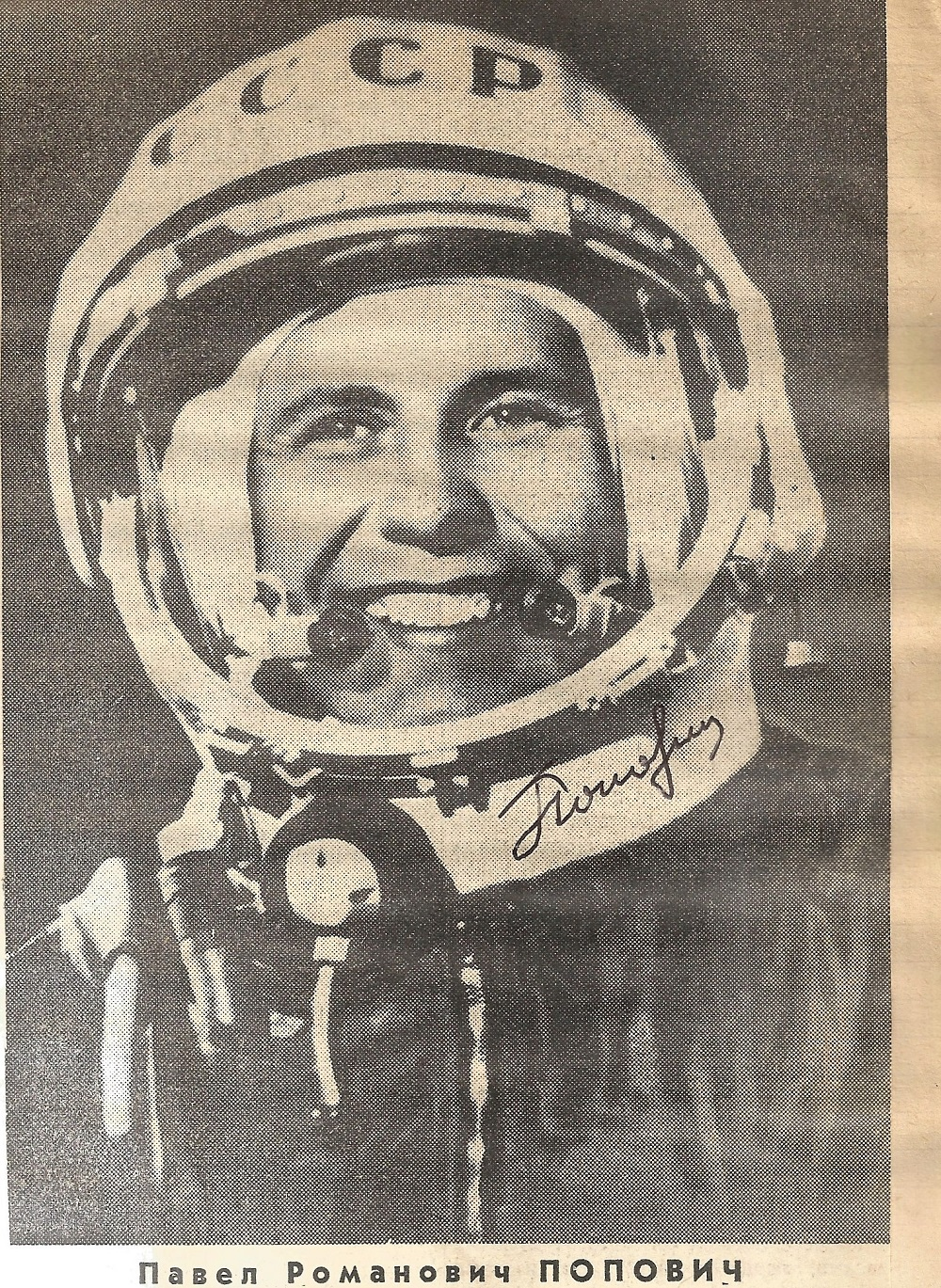 1950/60s Russian Cosmonauts multiple signed hard backed scrapbook compiled by a worker at Baikonur - Image 12 of 22