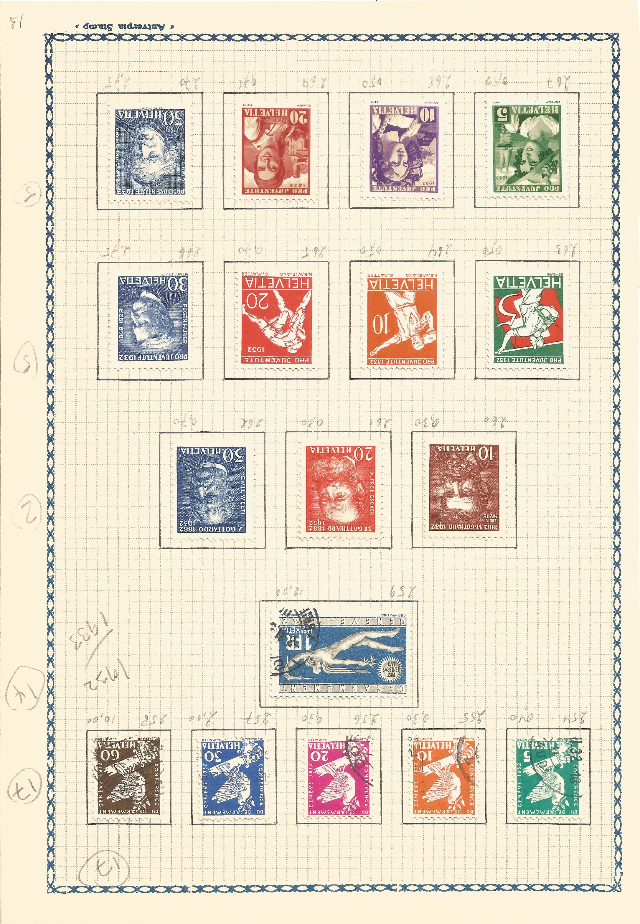 Swiss mint stamps. 17 stamps. 1932/1933. Good condition. We combine postage on multiple winning lots