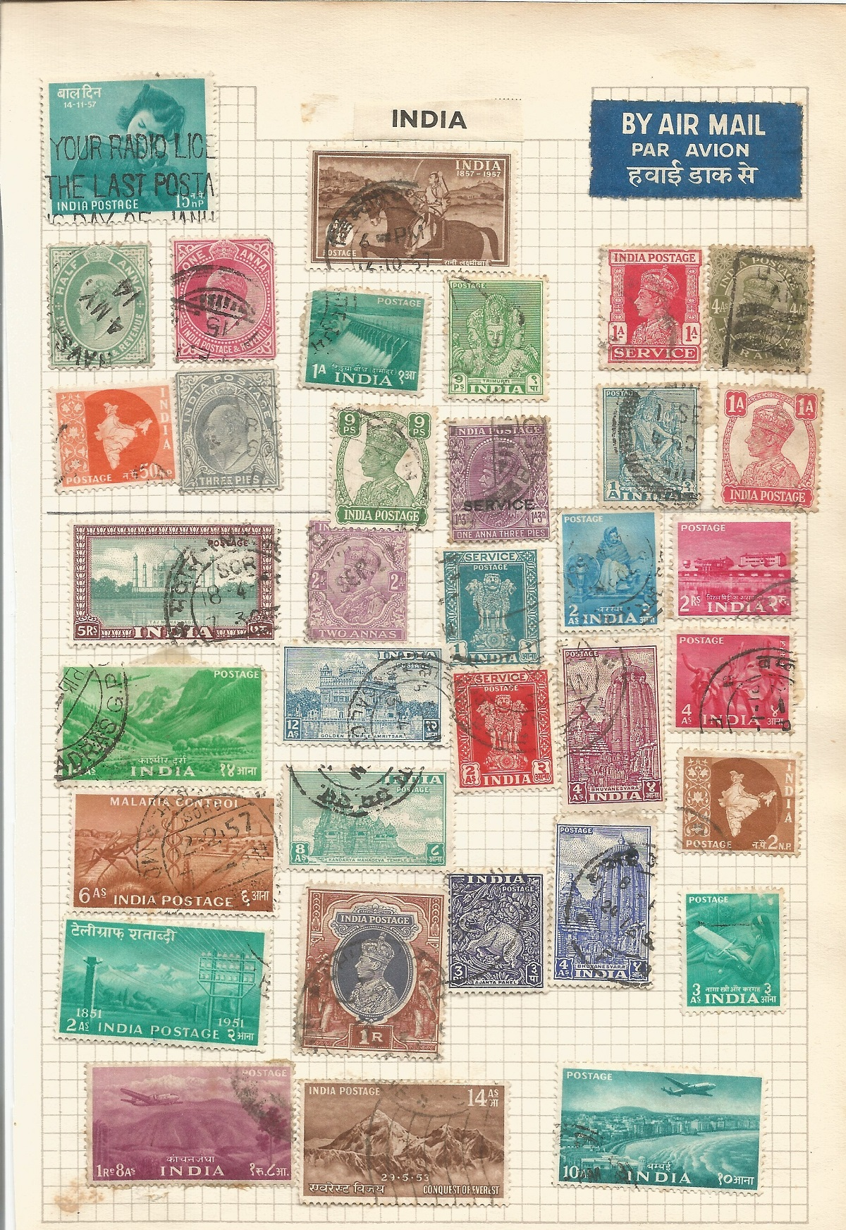 BCW stamp collection on 7 pages. Includes Burma, Ceylon, India and Pakistan. Good condition. We - Image 3 of 4