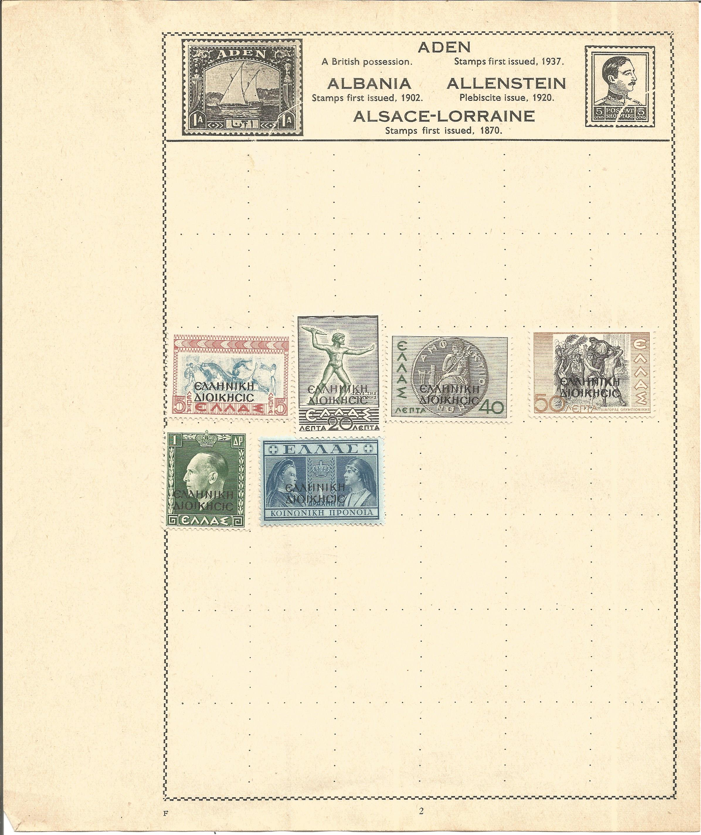 European Stamp collection 7 loose album sleeves countries include Greece and Belgium. Good - Image 3 of 3