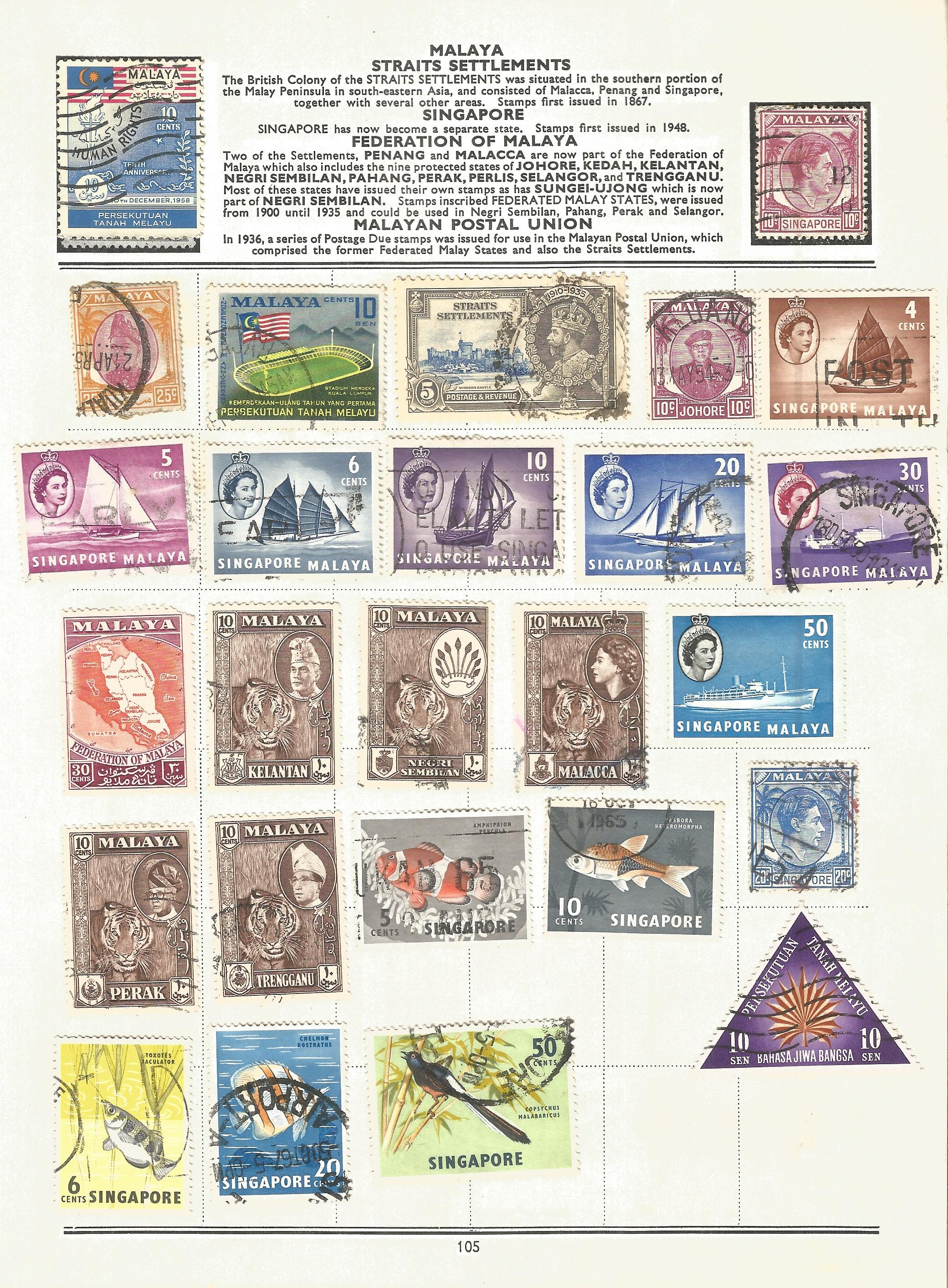 BCW stamp collection on 17 loose pages. Includes stamps from British Virgin Islands, Zanzibar, South - Image 5 of 5