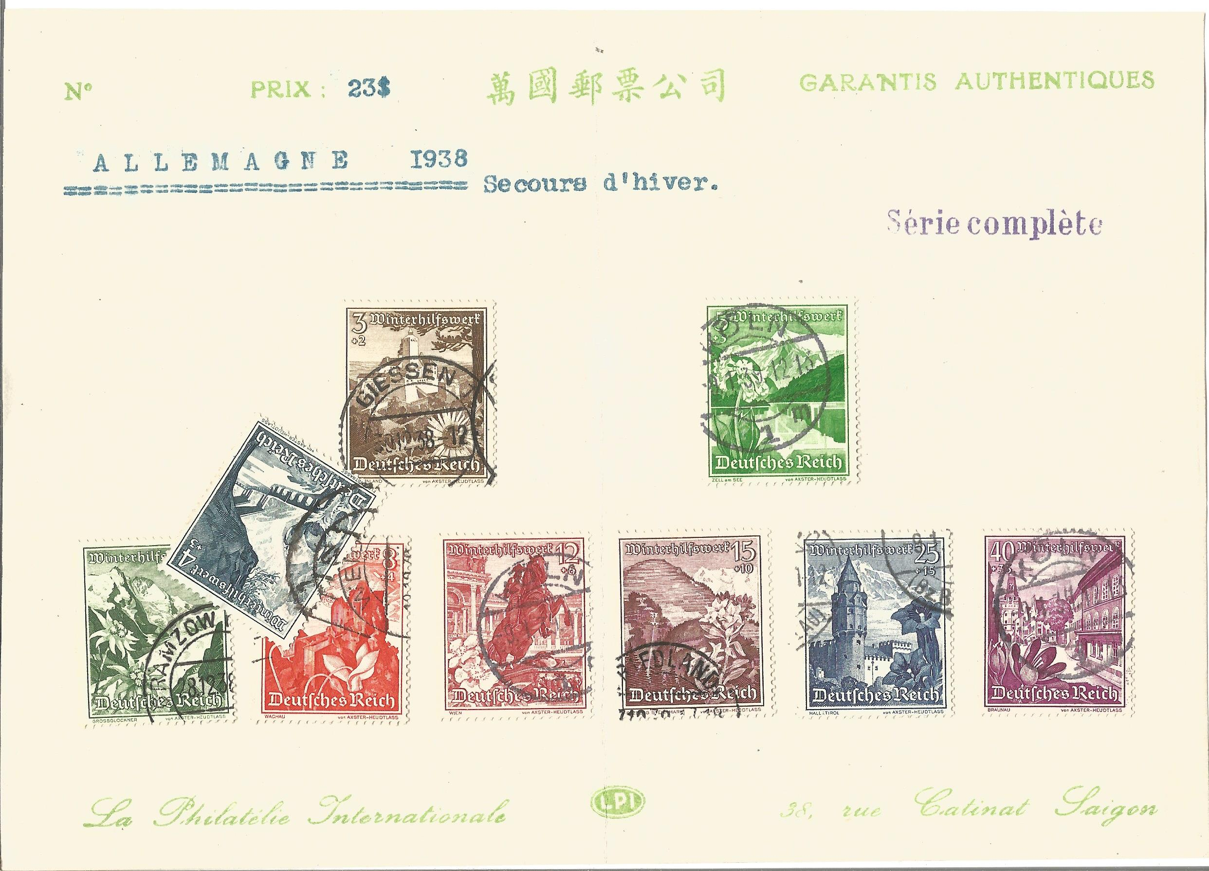 German stamp collection. 8 stamps. 1938 winter relief 663/671. Good condition. We combine postage on