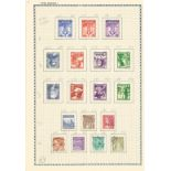 Swiss mint stamp collection. 1934/1936. 18 stamps. Good condition. We combine postage on multiple