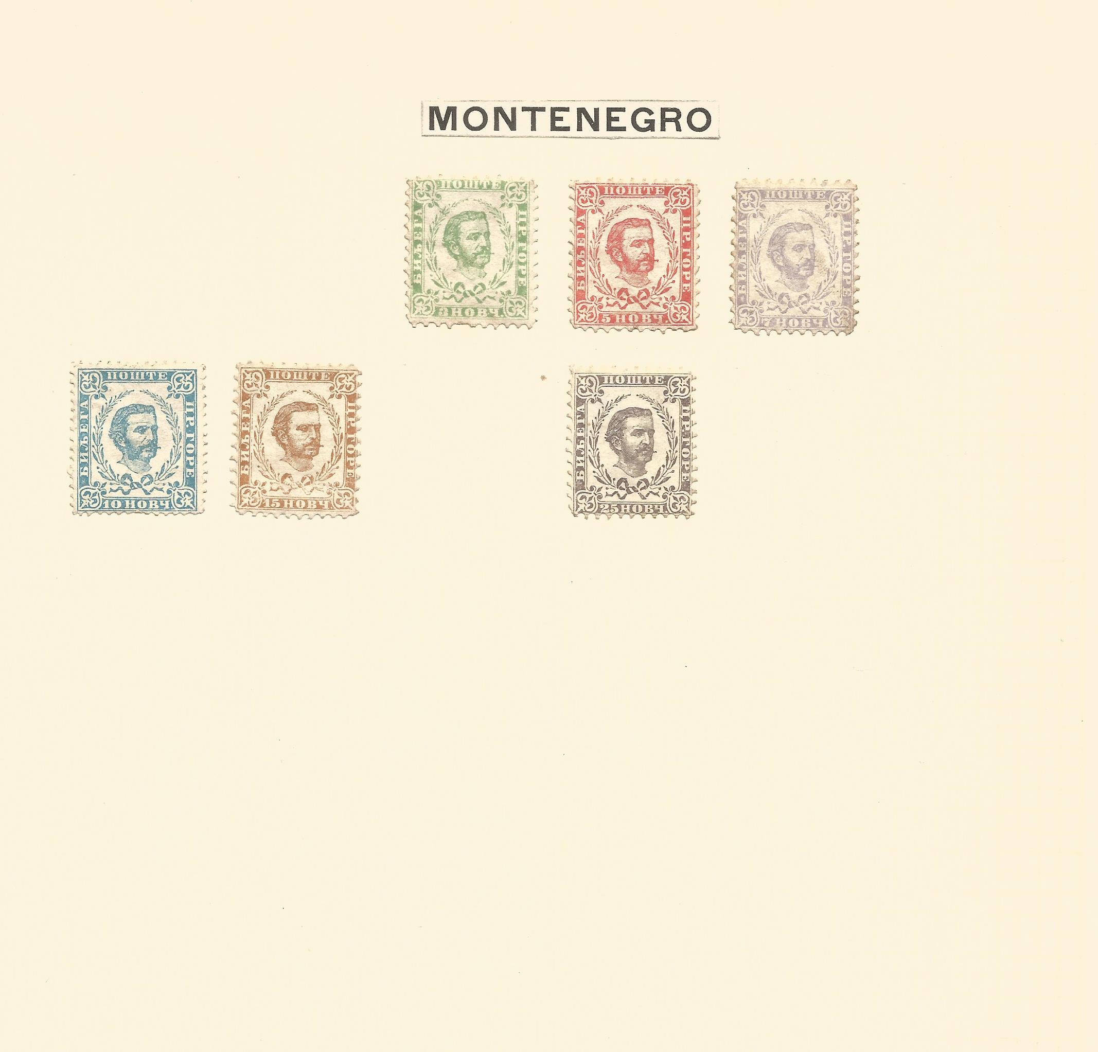 Montenegro stamps on album page. 6 stamps. Good condition. We combine postage on multiple winning