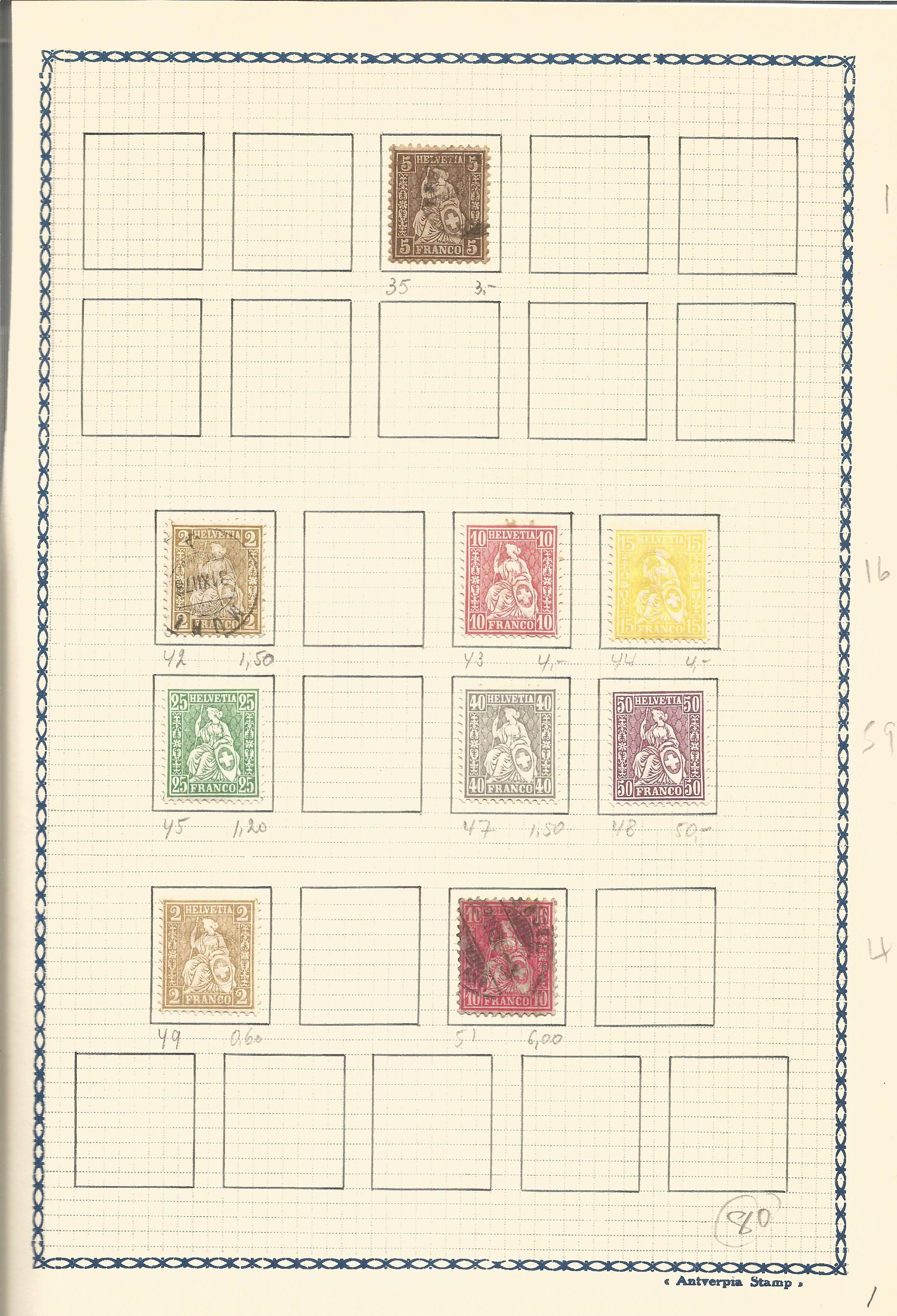 Swiss stamp collection. Mainly mint. 9 stamps. 1862. Good condition. We combine postage on
