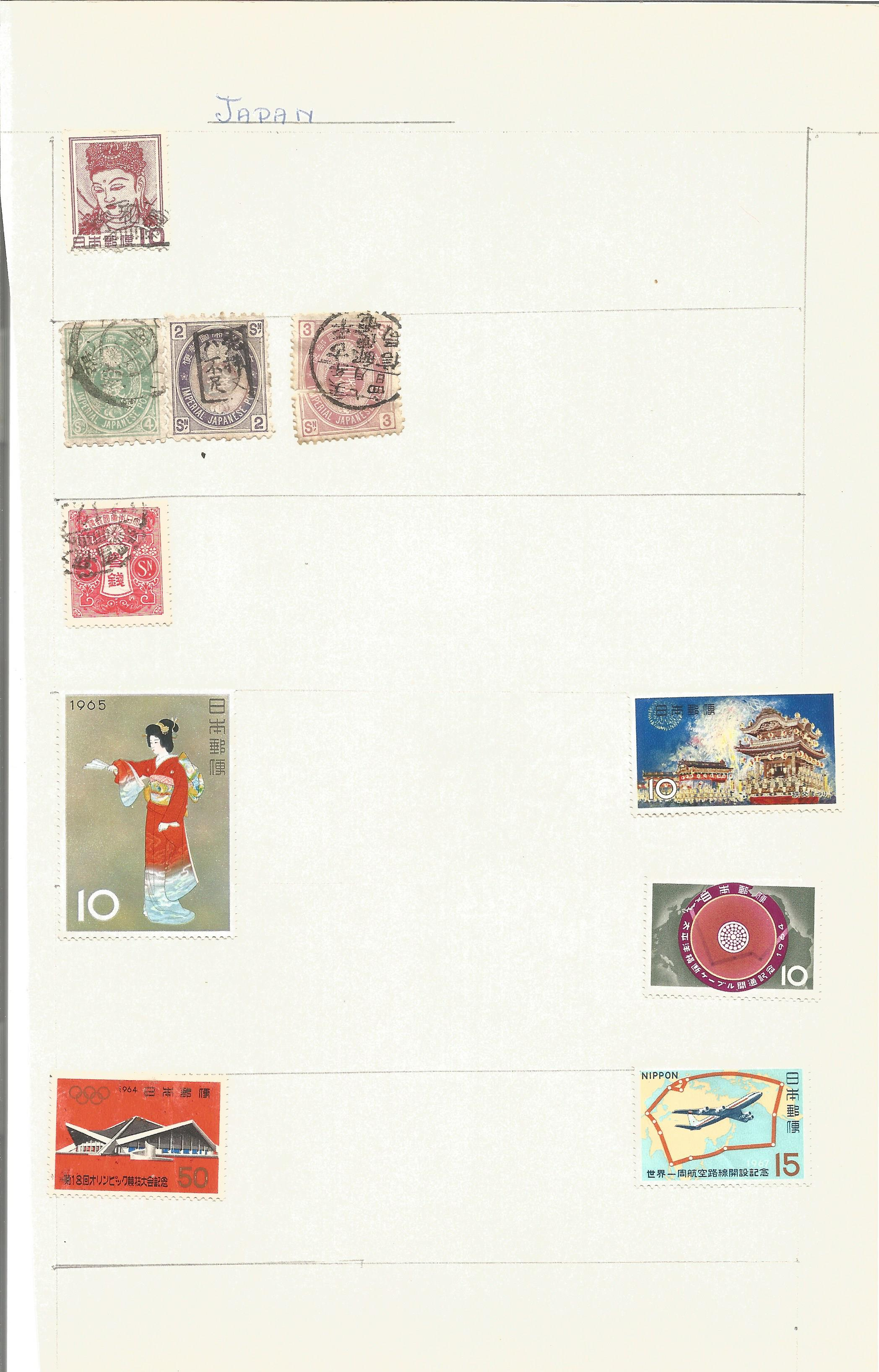 World stamp collection on 14 pages. Good condition. We combine postage on multiple winning lots - Image 4 of 4