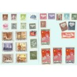 Chinese stamp collection . Good condition. We combine postage on multiple winning lots and can