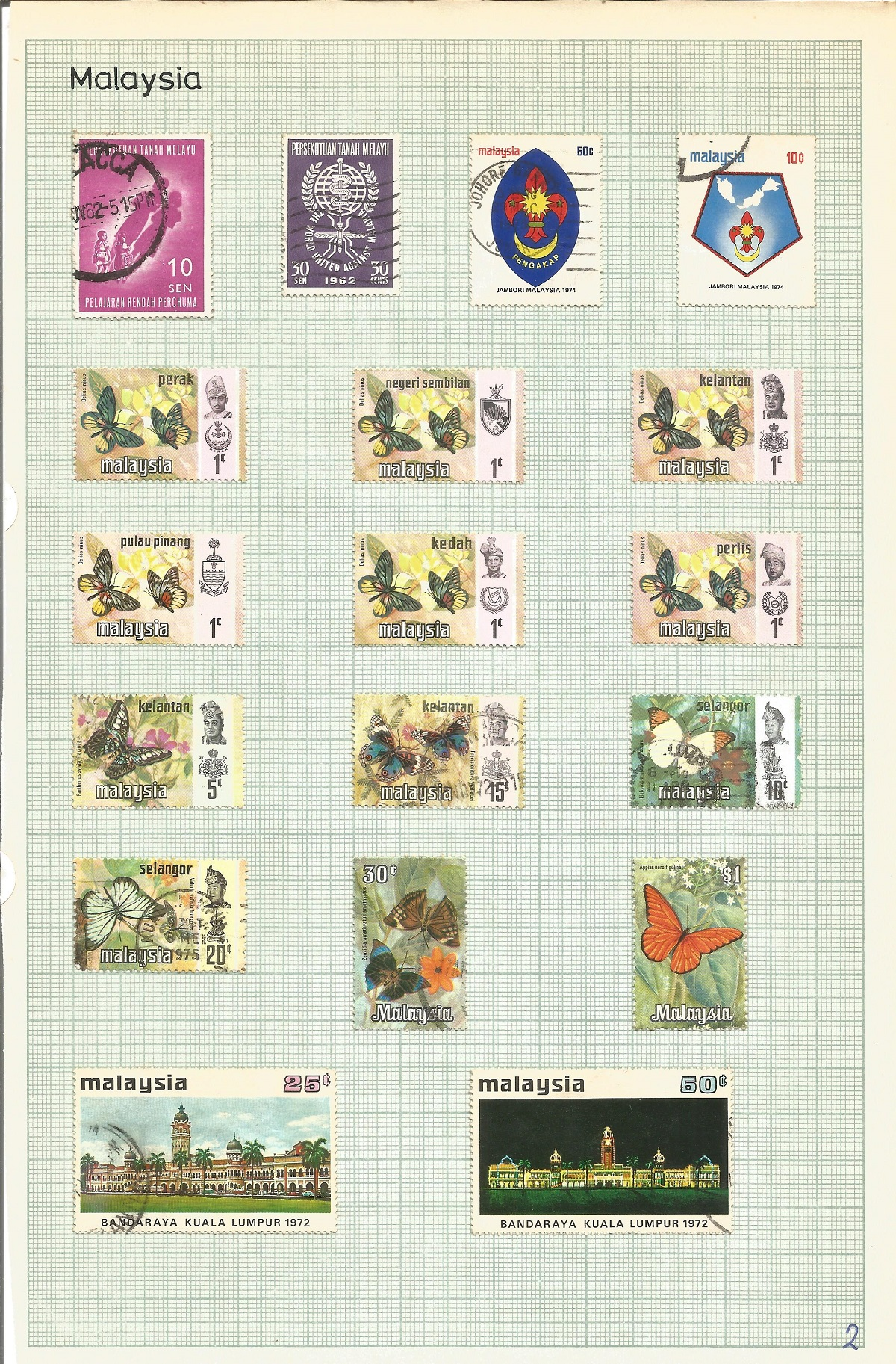 BCW stamp collection on 7 pages. Includes Ireland, Malaysia, Malta, South Africa. Good condition. We - Image 3 of 3