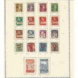 Swiss used stamp collection. 18 stamps. Good condition. We combine postage on multiple winning