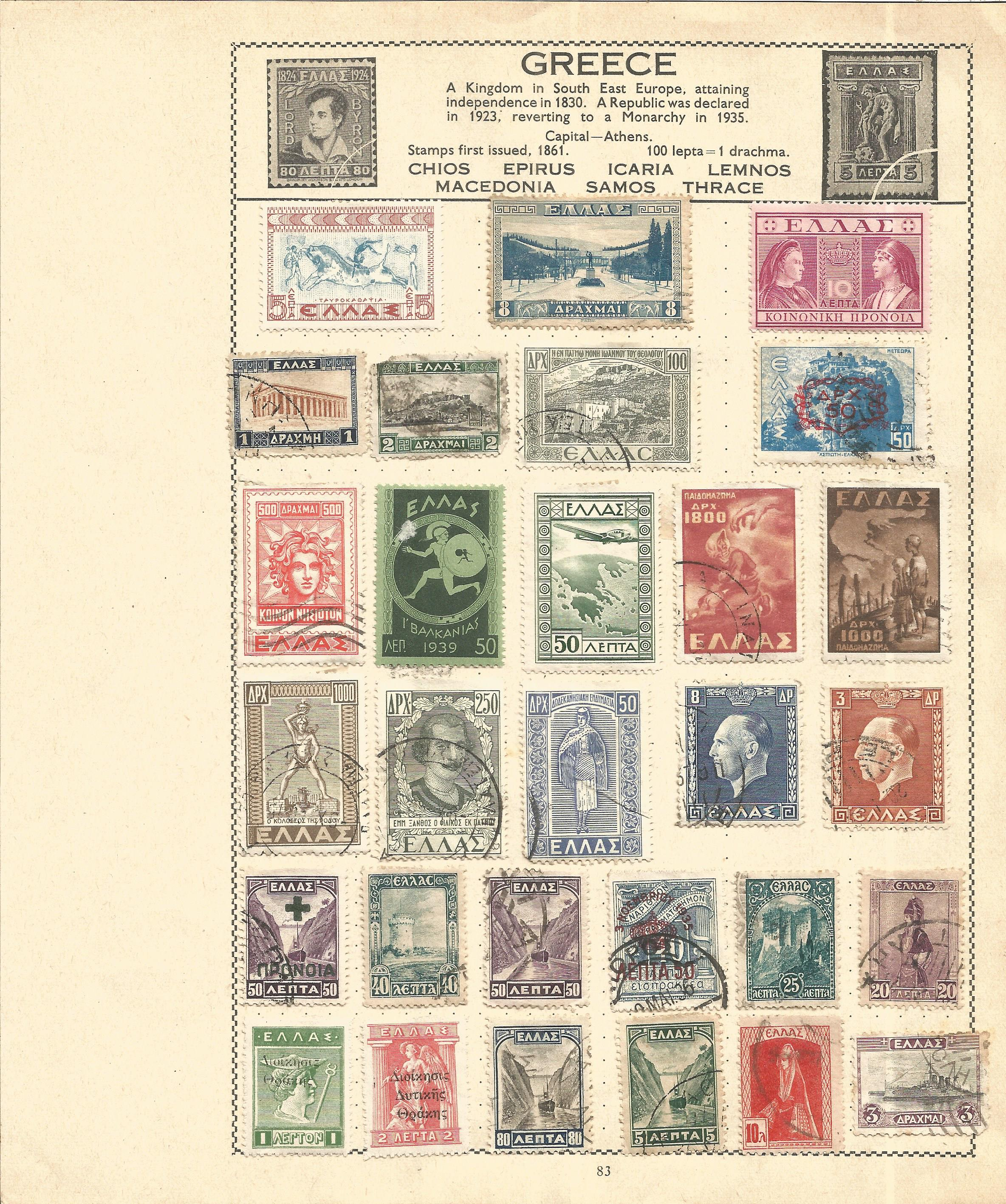European Stamp collection 7 loose album sleeves countries include Greece and Belgium. Good