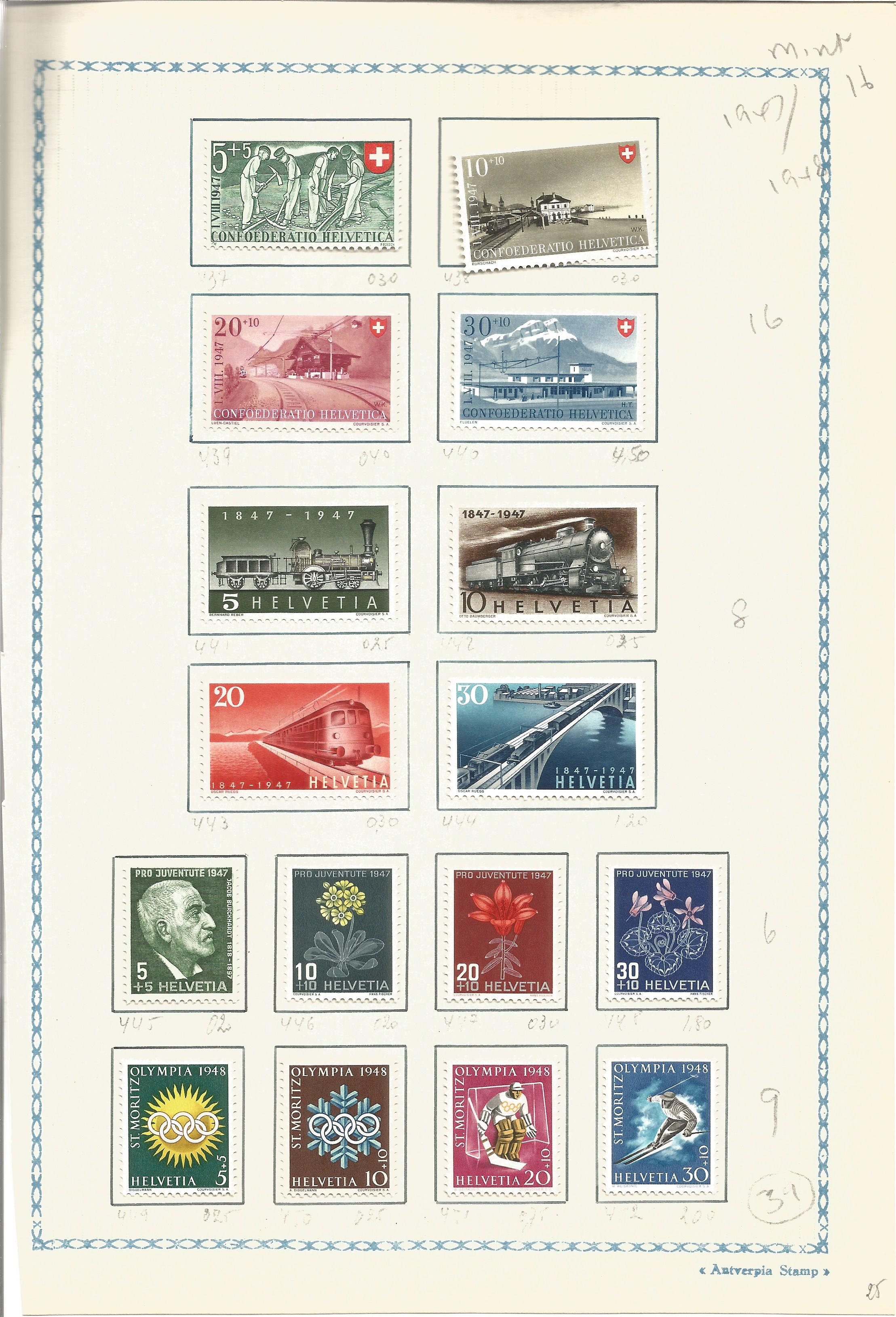 Swiss mint stamp collection. 16 stamps 1947/1948. Good condition. We combine postage on multiple