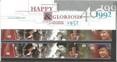 GB mint stamps Presentation Pack no 225 Happy & Glorious the 40th Anniversary of the Accession 1992.