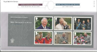GB mint stamps Presentation Pack no 564 HRH The Prince of Wales 70th Birthday 2018. Good