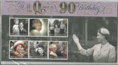 GB mint stamps Presentation Pack no 525 HM The Queen's 90th Birthday 2016. Good condition. We