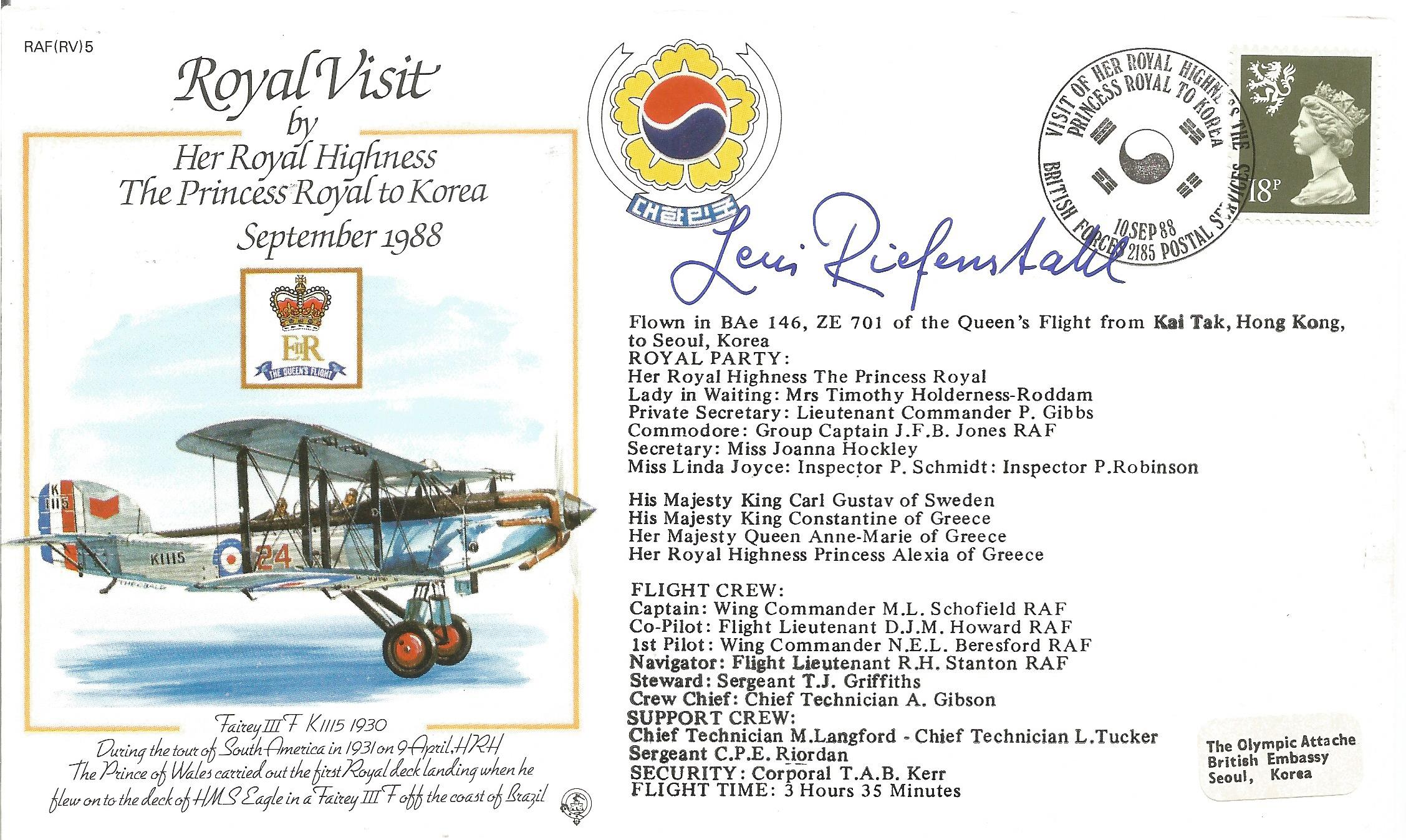 Leni Riefenstahl signed Royal Visit by Her Royal Highness The Princess Royal to Korea September 1988