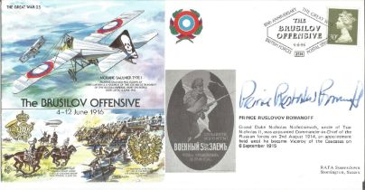 Prince Ruslovov Romanoff signed Great War cover. Commemorates The Brusilow Offensive. Signed by Prin