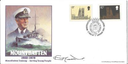 King Hussain of Jordan signed FDC to commemorate Mount Batten Training. Postmark 27th August 1989.