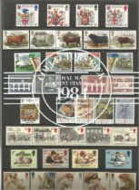 GB Mint Stamps Collectors Pack 1984 Good condition. All autographs come with a Certificate of