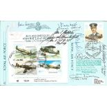 WW2 Seven Battle of Britain pilots multi signed 46th Anniversary of the Battle of Britain cover,