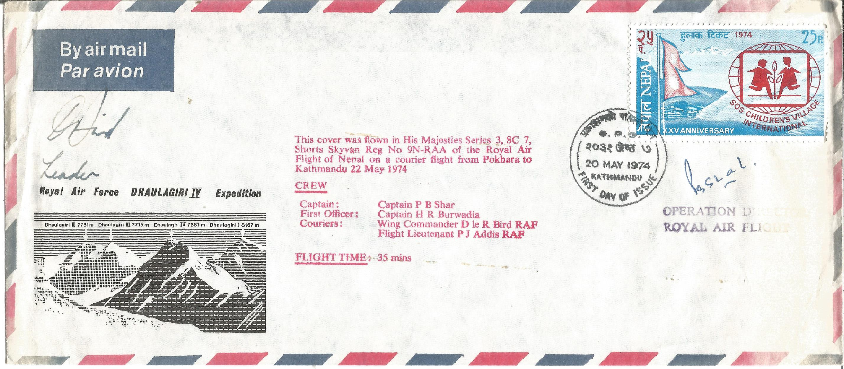 Wing Commander D le R Bird and Captain P B. Shar signed Air Mail FDC No. 13 of 124. Flown in His