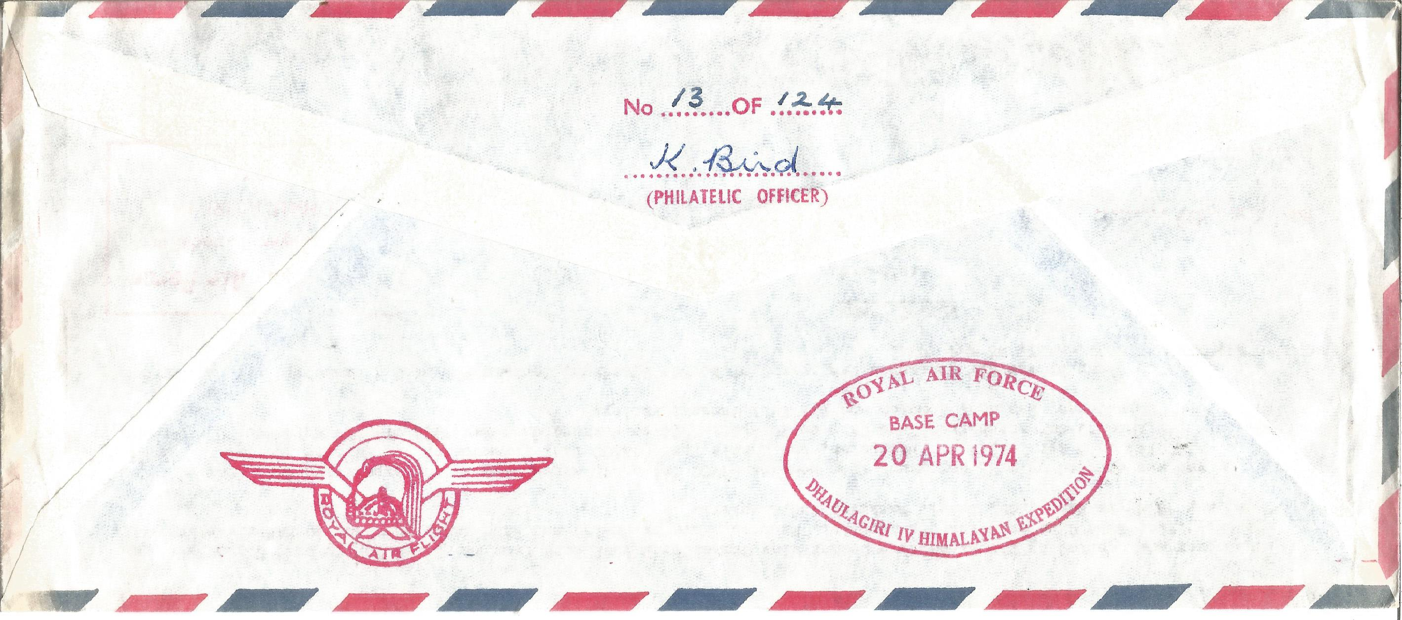 Wing Commander D le R Bird and Captain P B. Shar signed Air Mail FDC No. 13 of 124. Flown in His - Image 2 of 2