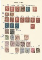 Great Britain, Queen Victoria, 1854/1881, stamps on loose sheet, approx. 30. Good condition. We