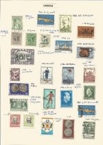 Greece, stamps on loose pages, approx. 50. Good condition. We combine postage on multiple winning