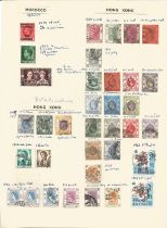 Hong Kong, on loose sheets, 1880/1981, approx. 45. Good condition. We combine postage on multiple
