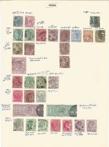 India, stamps on loose sheets, 1855/1982, approx. 50. Good condition. We combine postage on multiple