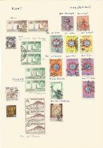 Ireland, Indo China, Indian settlements, Kuwait, Iraq, stamps on loose sheets, approx. 60. Good