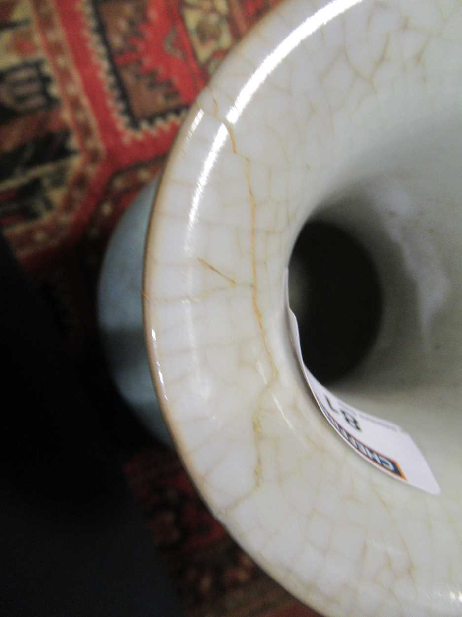 Various ceramic jars, plates and bowls (qty)Condition report: Marking and fading to gilt and pattern - Image 17 of 34