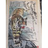 A group of three 20th century Chinese watercolour and gouaches, to include Northeast Treasure, 44.