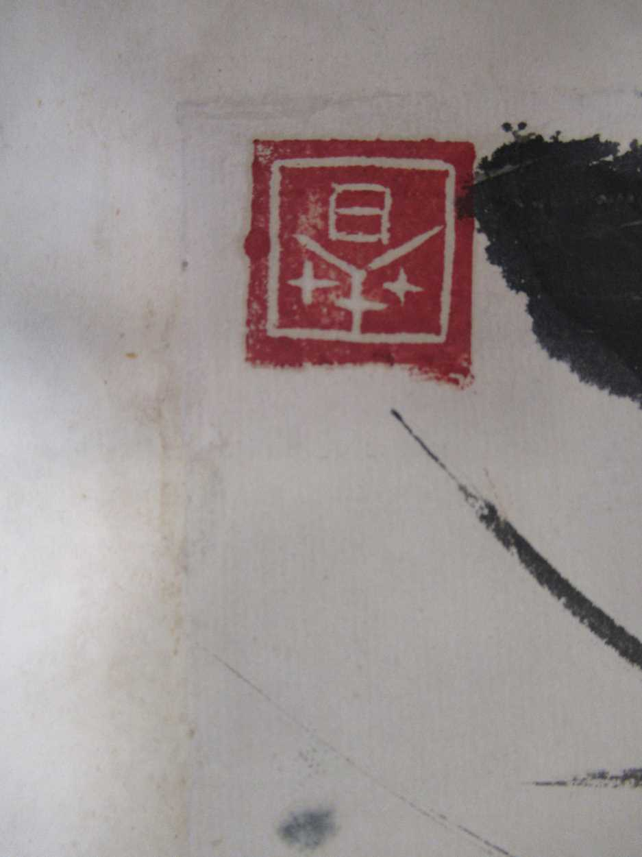 A group of three 20th century Chinese watercolour and gouaches, to include Northeast Treasure, 44. - Image 3 of 11