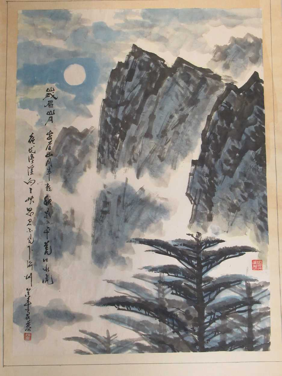 A group of three 20th century Chinese watercolour and gouaches, to include Northeast Treasure, 44. - Image 9 of 11