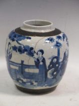 Blue and white Chinese pot with no cover 25cm high
