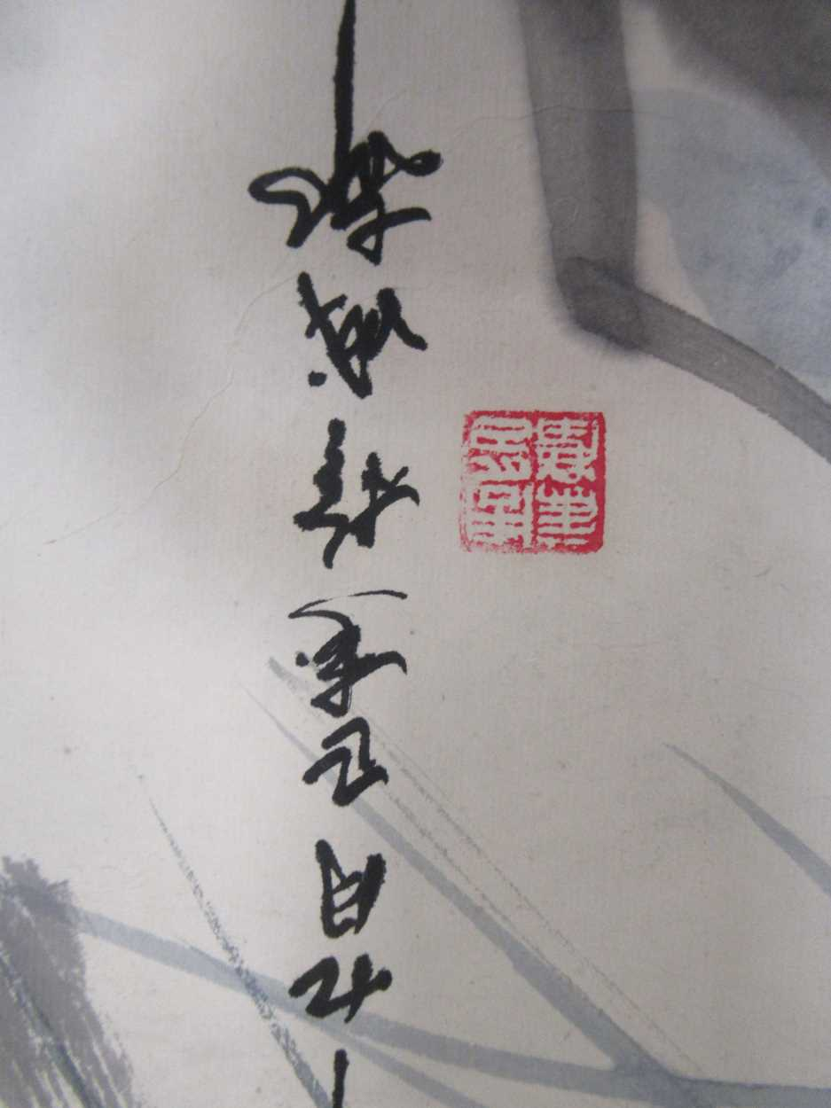 A group of three 20th century Chinese watercolour and gouaches, to include Northeast Treasure, 44. - Image 10 of 11