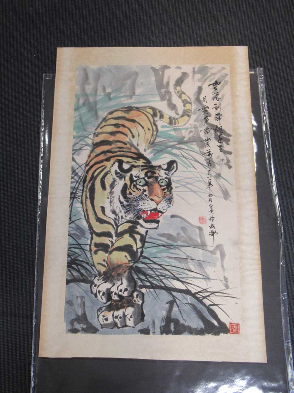 A group of three 20th century Chinese watercolour and gouaches, to include Northeast Treasure, 44. - Image 2 of 11