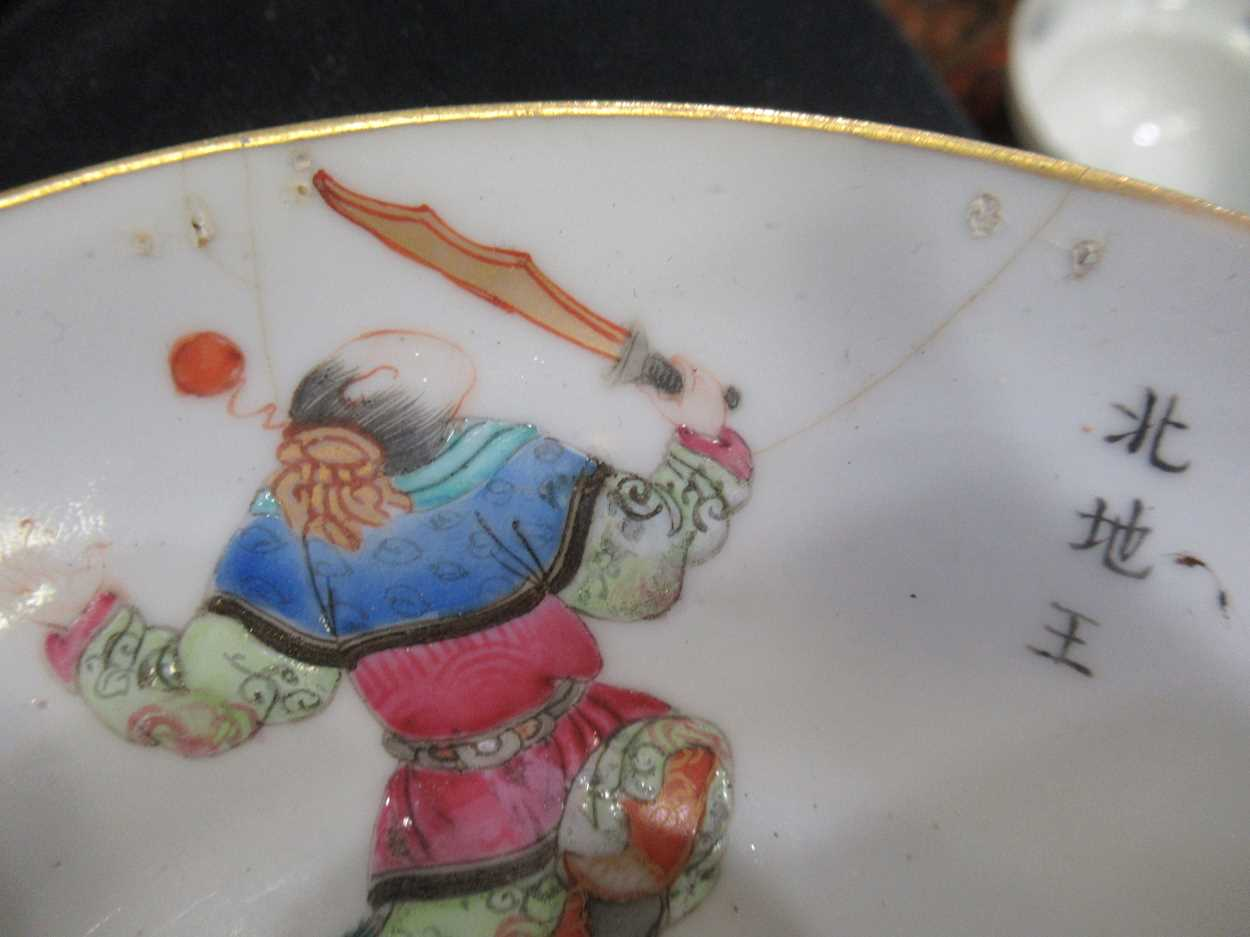Various ceramic jars, plates and bowls (qty)Condition report: Marking and fading to gilt and pattern - Image 23 of 34
