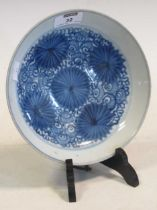 A Chinese provincial blue and white saucer dish Possibly late Ming (Swatow) 20cm diameter